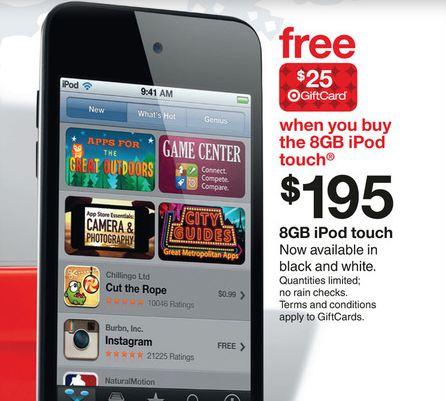 Target ipod coupon code