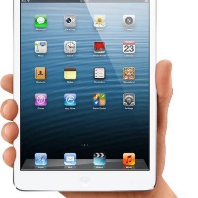 Enter to WIN an iPad Mini from Seagate