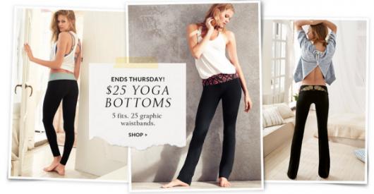 Victoria's Secret: Yoga Bottoms as low as $25 Shipped (Reg. $39.50) + More!